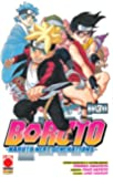 Boruto. Naruto next generations: 3