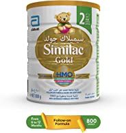 SIMILAC GOLD 2 HMO  FOLLOW-ON FORMULA MILK FOR 6-12 MONTHS  - 800G