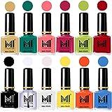 MI Fashion Non-Toxic Premium Lacquer Longest Lasting Extra Shine Nail Polish Shades of 12 Pcs in Wholesale Rate - Nude…