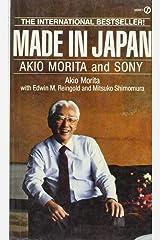 Akio Morita en Amazon.es: Libros y Ebooks de Akio Morita