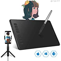 HUION H950P Graphics Drawing Tablet 8192 Pressure Sensitivity with Battery-Free Pen Stylus(8.7×5.4 inch Active Area) Android 6.0 or later Supported