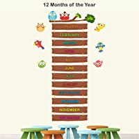 StickMe 12 Months of The Year Tree Cute Birds Baby Kids Learning Education Nursery Pre School Kindergarten PVC Vinyl Wall Sticker (Multicolour, 80 X 120 cm)
