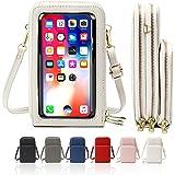 HAIWILL Handy Umhängetasche Damen Touchscreen Tasche Handy Wasserdicht Handtasche Schultertasche Leder Frauen Brieftasche Ret