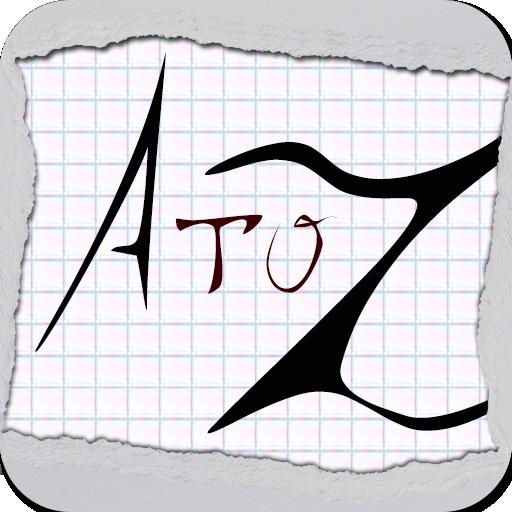 (Z Stop)