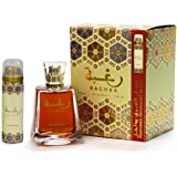Raghba by Lattafa for Unisex Eau de Parfum 100ml