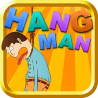 Hangman Ads Free