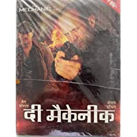 The Mechanic (Dubbed In Hindi)