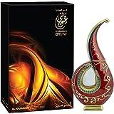 Al Haramain AHP1932 - Olio profumato Oyuny, 20 ml