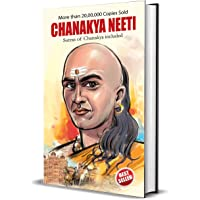 Chanakya Neeti with Sutras of Chanakya Included