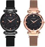 Mr. Brand Analogue Women's Watch (Black Dial Black & Rose Gold Colored Strap) (Pack of 2)
