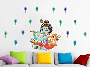 FRIENDS OFFICE AUTOMATION PVC Vinyl Lord Krishna Flute Singing with Cow and Peacock Petal Wall Sticker, 125x90cm (Multicolour, NEWKIRSHNA-SWAL-D2)