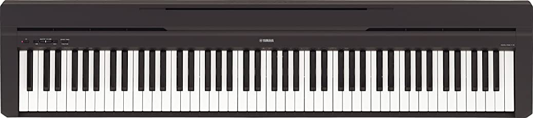 Yamaha P-45B Digital Piano schwarz