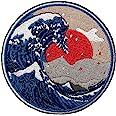 Toppa ricamata da applicare con ferro da stiro o cucitura, tema: Grande onda al largo di Kanagawa