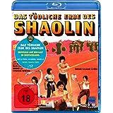 Das Tödliche Erbe des Shaolin/The Magnificent Ruffians (Shaw Brothers) [Blu-ray]