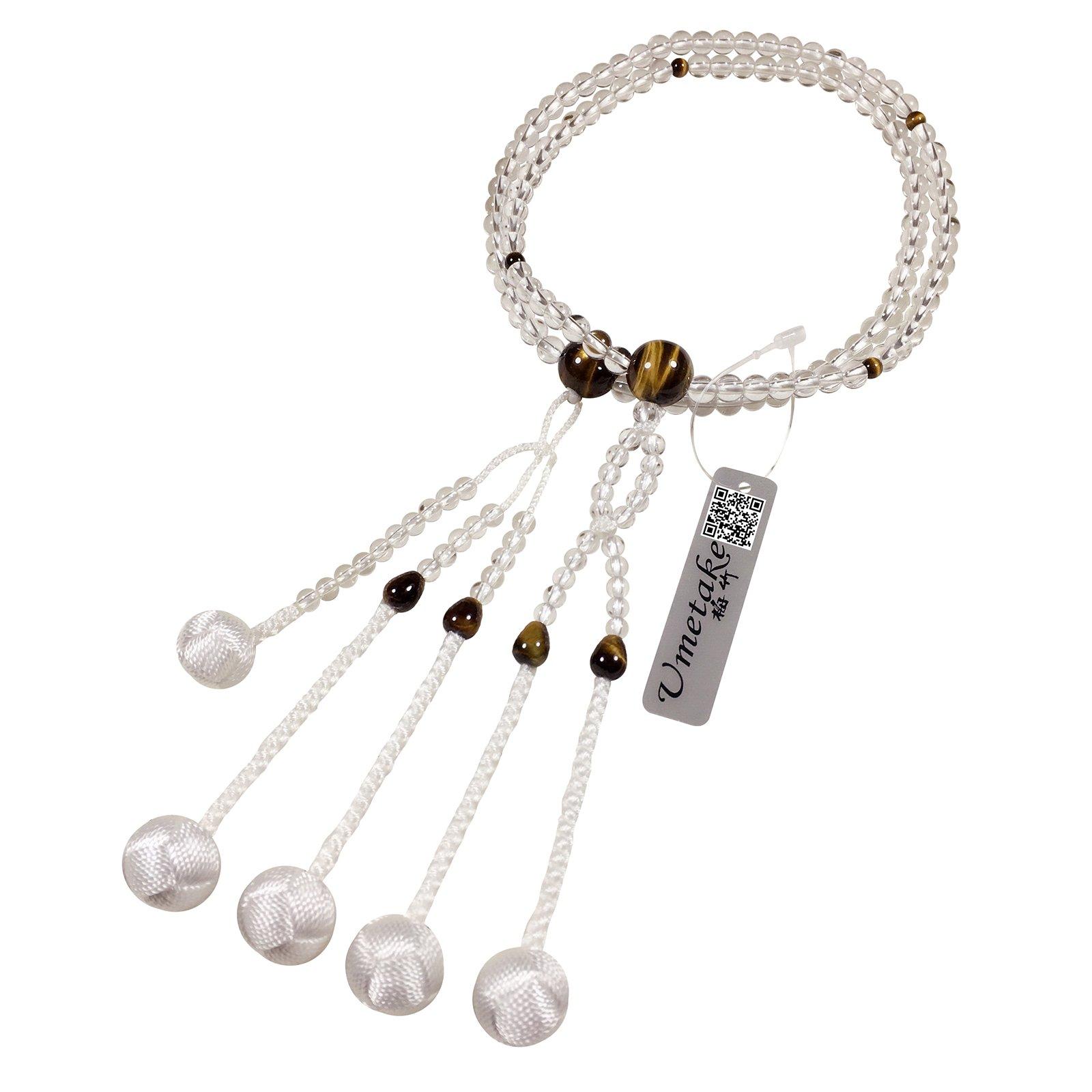 Umetake perle di preghiera buddista per le donne Nichiren juzu occhi bianchi della tigre di cristall