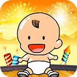 Baby Feuerwerk Spaß