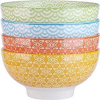 vancasso, série Natsuki, Bol céréal, 4 pièces, en Porcelaine, Style Japonais