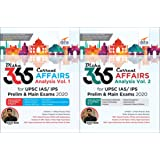 Disha 365 Current Affairs Analysis Vol. 1 & 2 for UPSC IAS/ IPS Prelim & Main Exams 2020