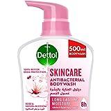 Dettol Skincare Anti-Bacterial Body Wash 500ml