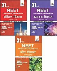 31 Varsh NEET Chapter wise Solved Papers Bhautik/Rasayan/Jeev Vigyan (1988 - 2018)