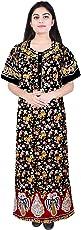 JWF Women Cotton Nighty Gown Sleepwear Nightwear Maxi Soft and Stylish Night Suit Cotton