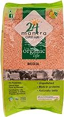 24 Mantra Organic Masoor Dal, 500g