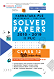 Oswaal Karnataka PUE Solved Papers II PUC Hindi Chapterwise & Topicwise (For March 2020 Exam) Old Book (Hindi Edition)