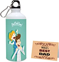 Aart Aluminium Sipper Bottle 600 ML for Fathers