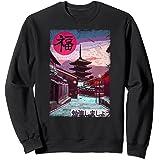 anime japonais de rue art japonais Sweatshirt