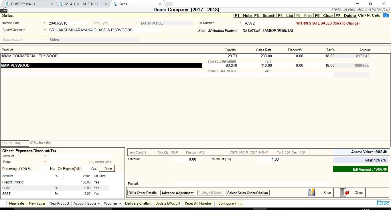 Accounting, Inventory and Billing Software (Advance Version)