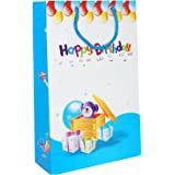 Arrow Paper Bags Birthday Gift Bags (10.5 inch x 7 inch x 2.5 inch, Pack of 10)