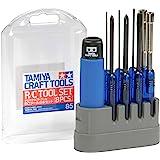 Tamiya Craft Tool Series No.85 RC tool 8 Set RC tool 74085