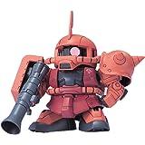 Bandai Hobby BB#221 RX-75 Guntank Bandai SD Action Figure