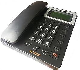 ATOOZED Orientel KXT-1566 CID Caller ID Landline Phone Black
