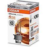 OSRAM XENARC ORIGINAL, D2S, HID strålkastarlampa, xenonlampa, 66240, 85.0 V, 4100K, Kapsel (1 Pieces)