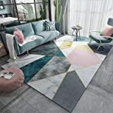 Area Rug Large Soft Touch Printed Geometric Morocco Floor Mat Large Carpet for Living Room Bedroom (Rectangular) Comfy Bedroo