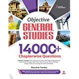 14000+ Chapterwise Questions Objective General Studies for UPSC /Railway/Banking/NDA/CDS/SSC and other competitive Exams