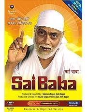 Sai Baba - Set 1 (Set of 20 DVD)