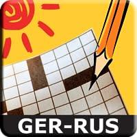 German - Russian Crossword