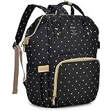 حقيبة ظهر QIMIAOBABY للحفاضات ، حقيبة سفر متعددة الوظائف ، سعة كبيرة ، حقيبة الأم العصرية المقاومة للماء