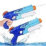 Ucradle 2 Pistole ad Acqua Bambini, Pistola Acqua per Bambini e Adulti Estivi All'aperto per Divertimento, 300ML Pistola Acqu