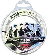 Li-Ning NS 95 Badminton String, 70mm (White)