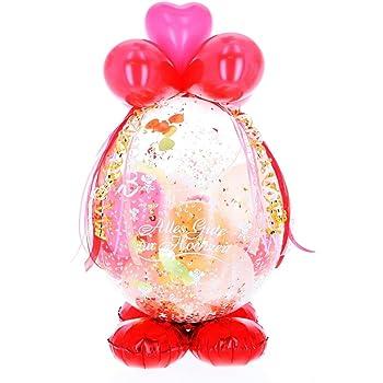 Amazon De Befullter Geschenkballon Das Ideale Geschenk Luxus
