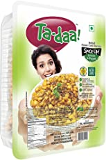 Tadaa Boiled Sweet Corn Kernels Lemon &PEPPER-225Gms(Pack of 9)