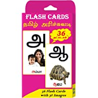 Tamil Flash Cards For Kids - 36 Cards & 72 Images - Children Early Learning Flash Cards of Tamil Alphabets
