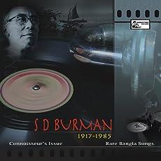 S D Burman Rare Bangla songs Vol 1 To 4