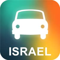 Israel GPS Navigation