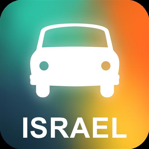 Israele Navigazione GPS