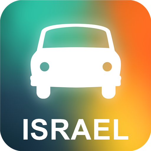 Israël Navigation GPS