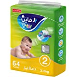 Fine Baby Diapers Mother's Touch Lotion, Small 3-6 Kgs, Jumbo Pack, 64 Count